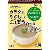 ファイン カラダにやさしいごぼうスープ [アレルギー特定原材料等27品目不使用]×3袋