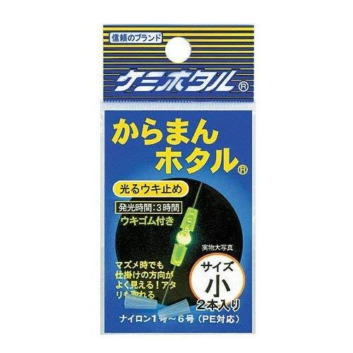 ルミカ(日本化学発光) カラマンホタル(小)