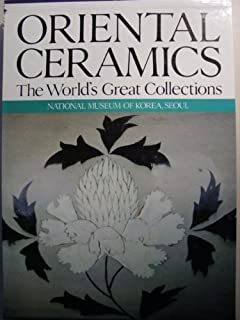 Oriental Ceramics: The World's Great Collections, No. 2, National Museum of Korea, Seoul