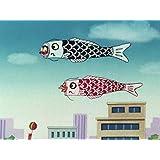 第309話 空飛ぶ鯉のぼり