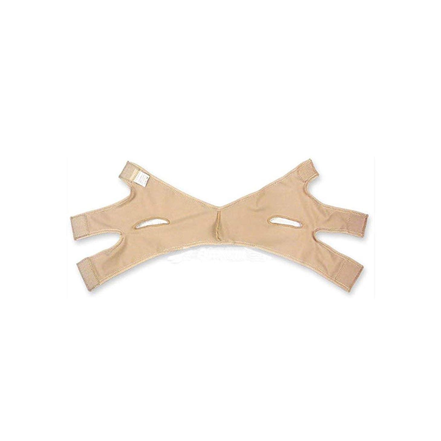 チョコレートモンク国民投票DeeploveUU フェイススリミングマスクフェイスリフティングスリミングチークマスク抗たるみvフェイス形状ベルトストラップ包帯用女性