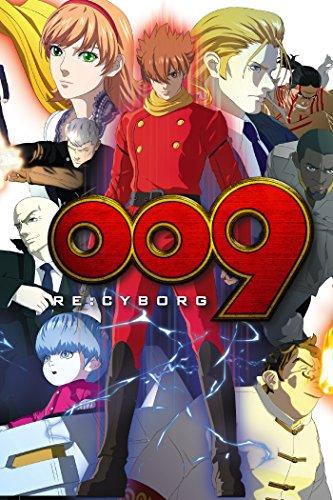 009 Re: Cyborg [dt./OV]