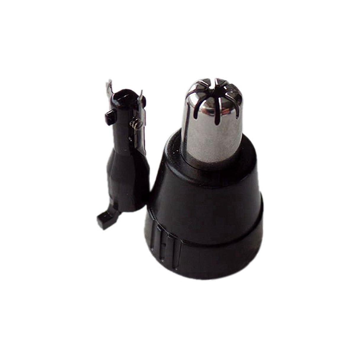 テクトニック安価な傾向がありますJuleyaing 鼻毛カッター用品 パーツ 内刃 外刃 替刃 交代品 for Panasonic 鼻毛カッター ER-GN30/-GN10
