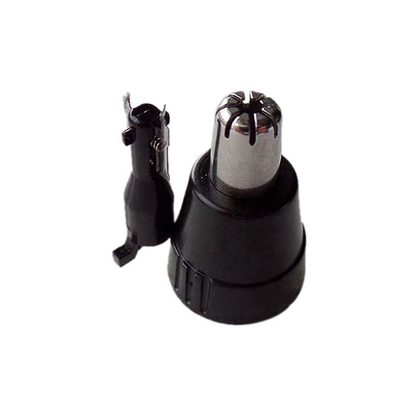 ドラフト独創的リブJuleyaing 鼻毛カッター用品 パーツ 内刃 外刃 替刃 交代品 for Panasonic 鼻毛カッター ER-GN30/-GN10