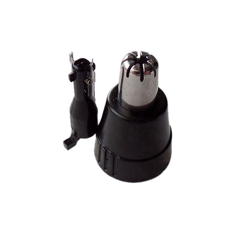 つかまえる大工経営者Deylaying 鼻毛カッター替刃 パーツ 内刃 外刃 耐用 高質量 for Panasonic 鼻毛カッター ER-GN30/-GN10