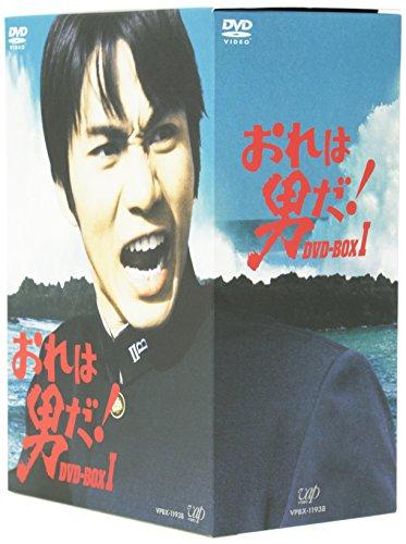おれは男だ!DVD-BOXI - 森田健作, 早瀬久美, 小川ひろみ, 笠智衆, 森田健作
