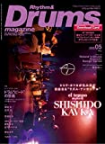 Rhythm Drums magazine (リズム アンド ドラムマガジン) 2020年 5月号 (音源ダウンロード カード付)