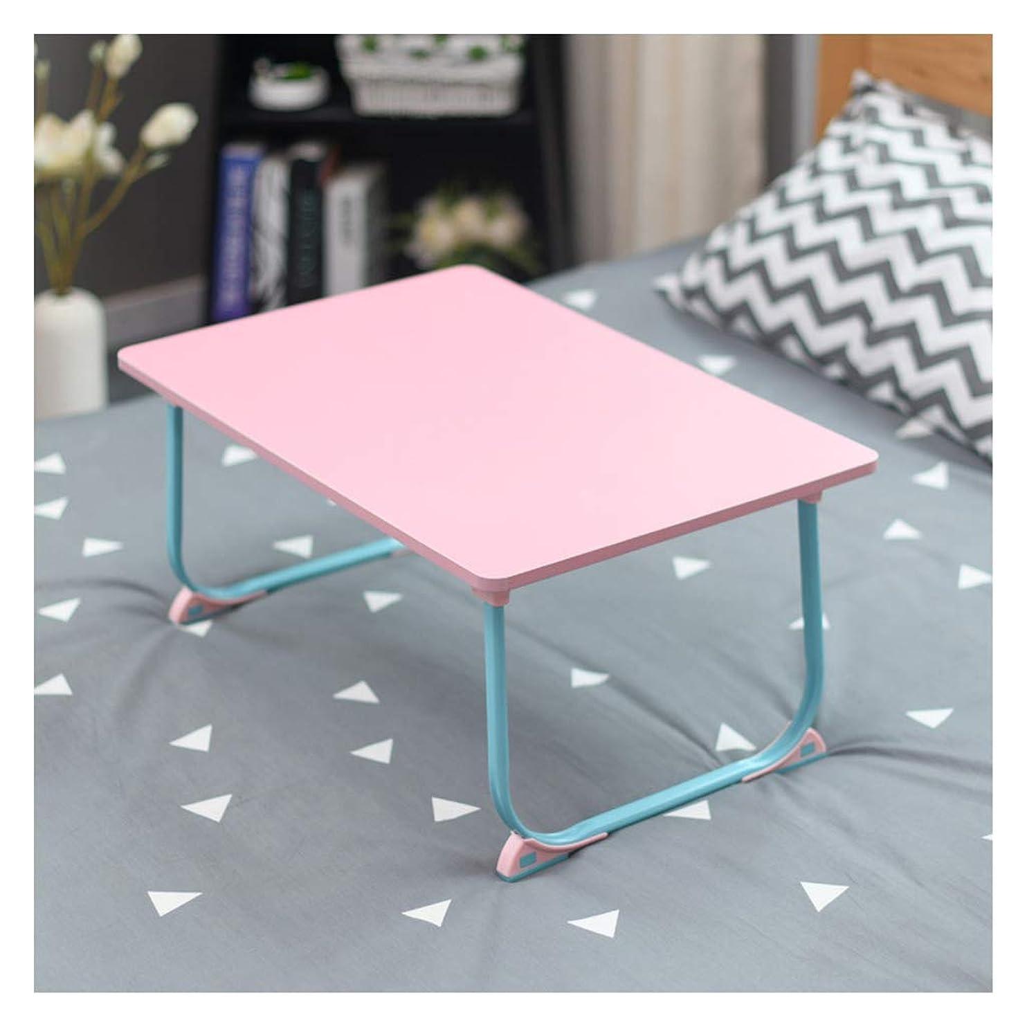 できない偽物レキシコンコーヒーテーブル ソファサイドテーブル 折りたたみ式 ラップトップテーブル ベッド ローテーブル 勉強台 コンソールテーブル インストールする必要はありません サイドテーブル-ピンク-カードスロットなし