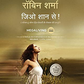 Megaliving (Hindi) cover art