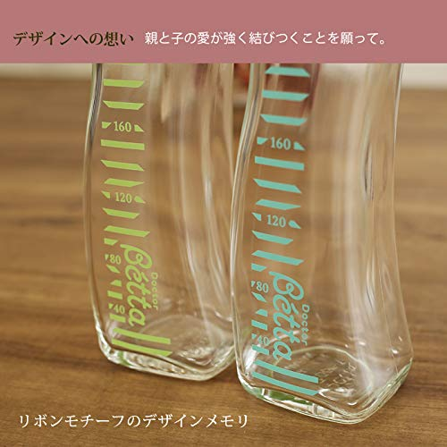 日本製ドクターベッタBettaガラス製哺乳びんJewelジェエル[G1-200ml](Blue)