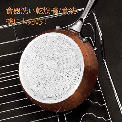 クックスマークダイヤモンド鍋セット10セットフッ素樹脂加工ブラウン内面グレー