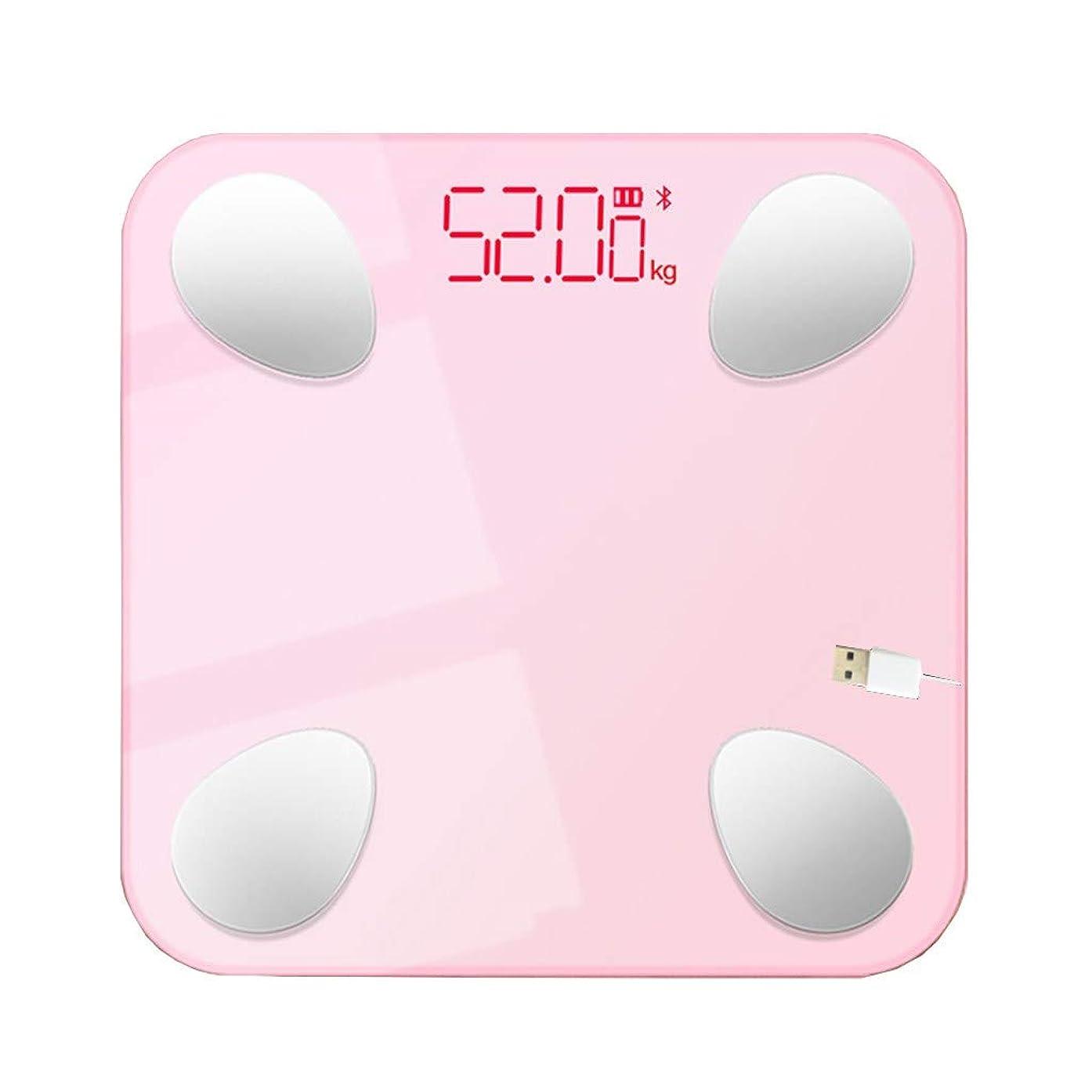 侮辱液化する酸度高精度体重計を失う重量デジタルバスルームスケール隠しスクリーンディスプレイ180キログラム容量usb充電