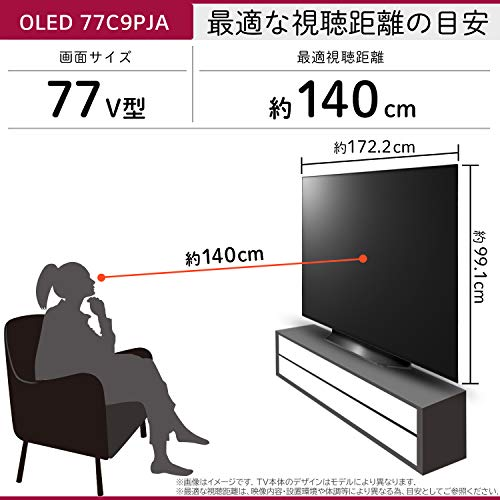 LG77V型4Kチューナー内蔵有機ELテレビAlexa搭載ドルビーアトモス対応TVOLED77C9PJA