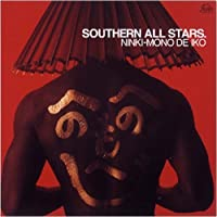 NINKIMONO DE IKO(K2HD)(reissue) by SOUTHERN ALL STARS (2008-12-03)