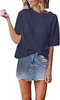 レディース Tシャツ ブラウス トップス 半袖 無地 多色 日韓風 上品 春夏 おしゃれ 着痩せ 春夏秋冬 普段着 Keysims カジュアル 彼女 女性 きれいめ 森ガール夏季対応 薄手 旅行 通勤 デーリー ゆったり 大きいサイズS-2XL