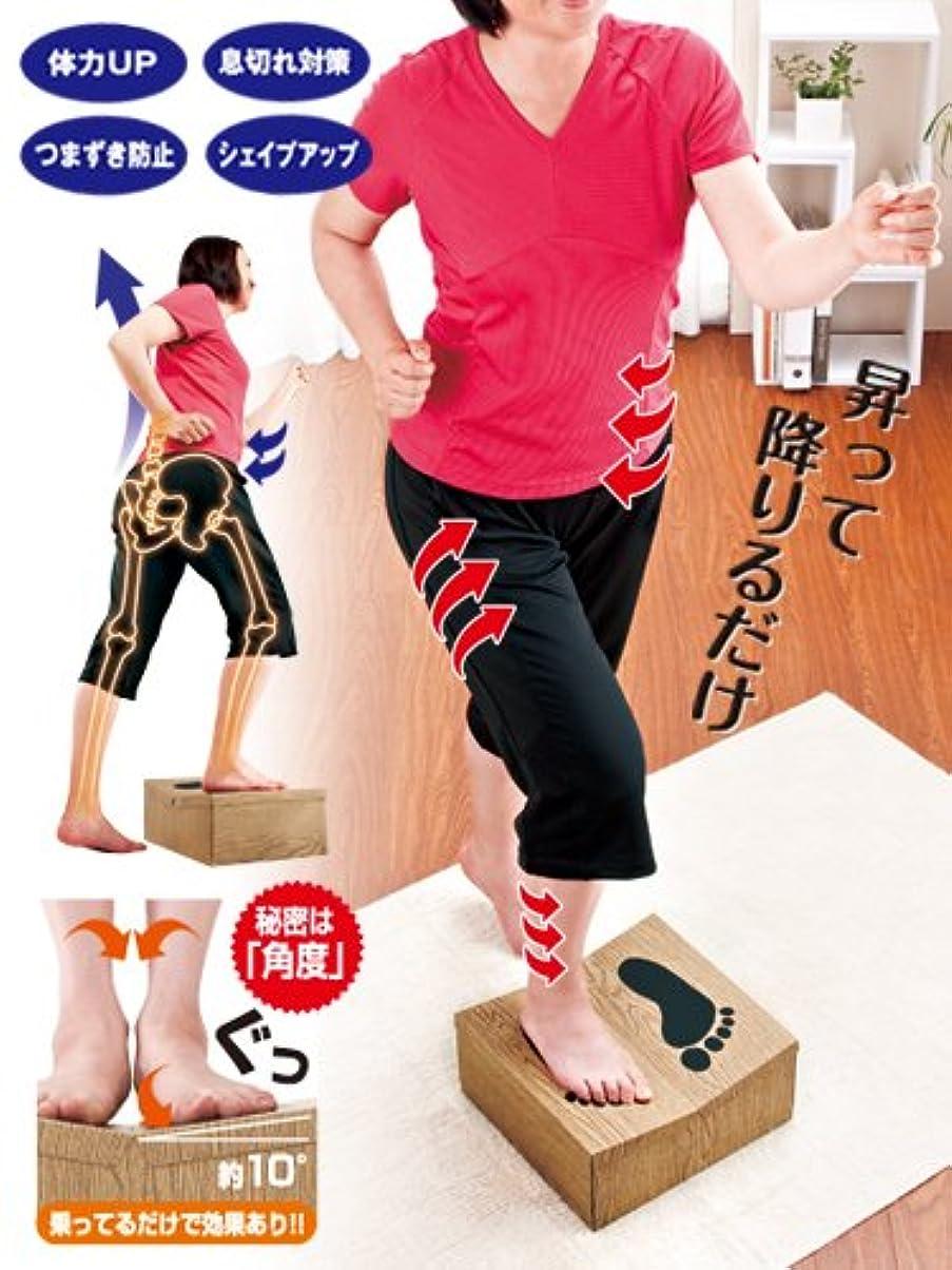適切に歩き回る記念どこでもエクササイズフミッパー 踏み台運動 フミッパー ステップ運動 踏み台 ステップ体操 上り下り運動 有酸素運動 つまずき防止 ダイエット器具 健康器具 リハビリ 踏み台昇降運動