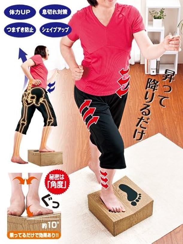 信じる寛大さ瀬戸際どこでもエクササイズフミッパー 踏み台運動 フミッパー ステップ運動 踏み台 ステップ体操 上り下り運動 有酸素運動 つまずき防止 ダイエット器具 健康器具 リハビリ 踏み台昇降運動
