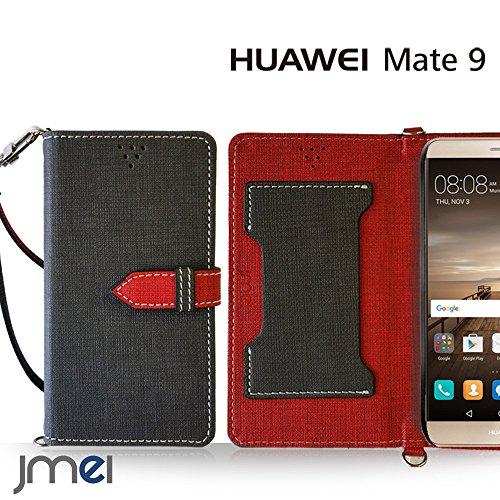Huawei Mate9 ケース JMEIオリジナルカルネケース VESTA ブラック ファーウェイ メイト 9 楽天モバイル simフリー スマホ カバー スマホケース 手帳型 ショルダー スリム スマートフォン