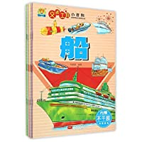 Vehicle Encyclopedia paste stickers (6)(Chinese Edition)