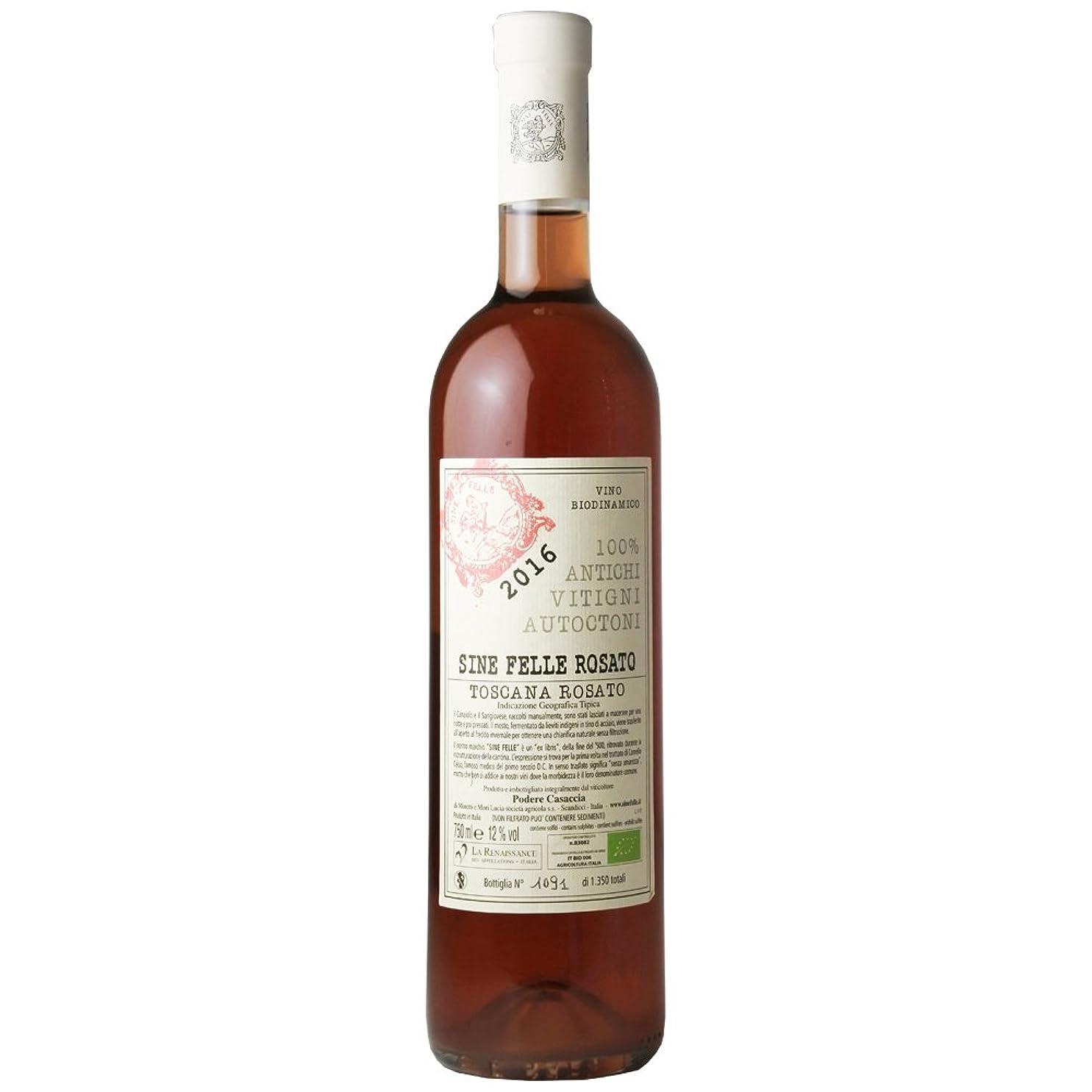 家庭教師例外経由でシーネフェッレ ロザート ロゼ 750ml オーガニック ワイン