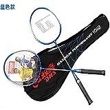 menglishop Raquette de Badminton Ensemble Complet de Cadre en Aluminium translucide