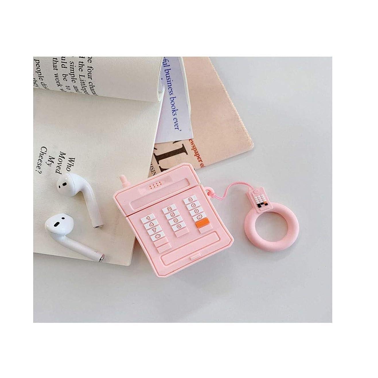 リンク炭素平日Gaoxingbianlidian001 ヘッドホンセット - AirPodsシリコンケース、ワイヤレスイヤホンセット、安全で環境に優しい素材、絶妙な贈り物(ブラック、ピンク) 快適な (Color : Pink)