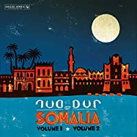 DUR-DUR OF SOMALIA: VOLUME 1, VOLUME 2 & PREVIOUSLY UNRELEASED TRACKS [3LP] (GATEFOLD) [Analog]