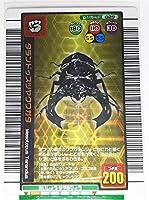 甲虫戦士ムシキング 2004夏限定 タランドゥスツヤクワガタ 029