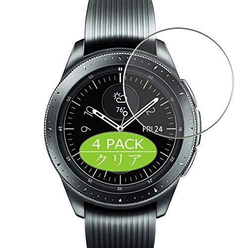 VacFun 4 Piezas Claro Protector de Pantalla, compatible con Samsung Galaxy Watch 46mm, Screen Protector Película Protectora(Not Cristal Templado) NEW Version