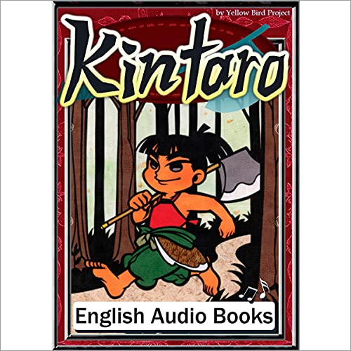 『[99巻] Kintaro(金太郎・英語版)』のカバーアート