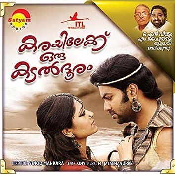 Karayilekku Oru Kadal Dooram (Original Motion Picture Soundtrack)