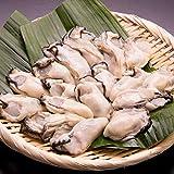 鮮度の鬼 広島県産 かき むき身 Lサイズ 1kg 牡蠣 冷凍 カキ カキフライ カキ鍋 土手鍋 牡蠣ごはん ちょっと使いしやすいバラ凍結