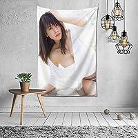 2021タペストリー 久松 郁実(ひさまつ いくみ)ファッションの絶妙な印刷リビングルームの入り口寝室の背景壁の装飾カスタマイズされた壁掛け布 (60 * 40inch)