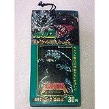 1996年 大映 天田 アマダ ガメラ2 レギオン襲来 映画 45付+1枚 カード キラ 怪獣 駄玩具 駄菓子屋 古い 昔の