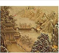 Bosakp カスタム写真の壁紙3D壁画中国レトロモダンな壁紙風景サイズの写真の壁画3D壁紙 240X155Cm