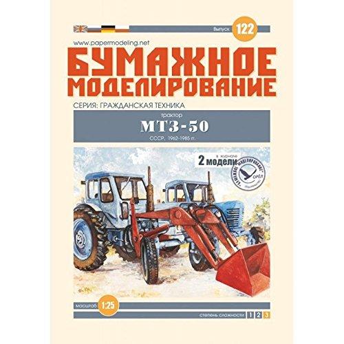 OREL Paper Model KIT Civilian Cars ,Tractor MTZ-50/52 Belarus 1/25 USSR 1962 1985 122