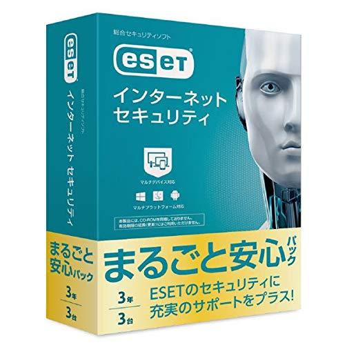 キヤノンITソリューションズ『ESET インターネット セキュリティ』