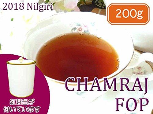 【本格】紅茶 茶葉 ニルギリ 茶缶付 チャーマジ茶園 FOP O23/2018 200g