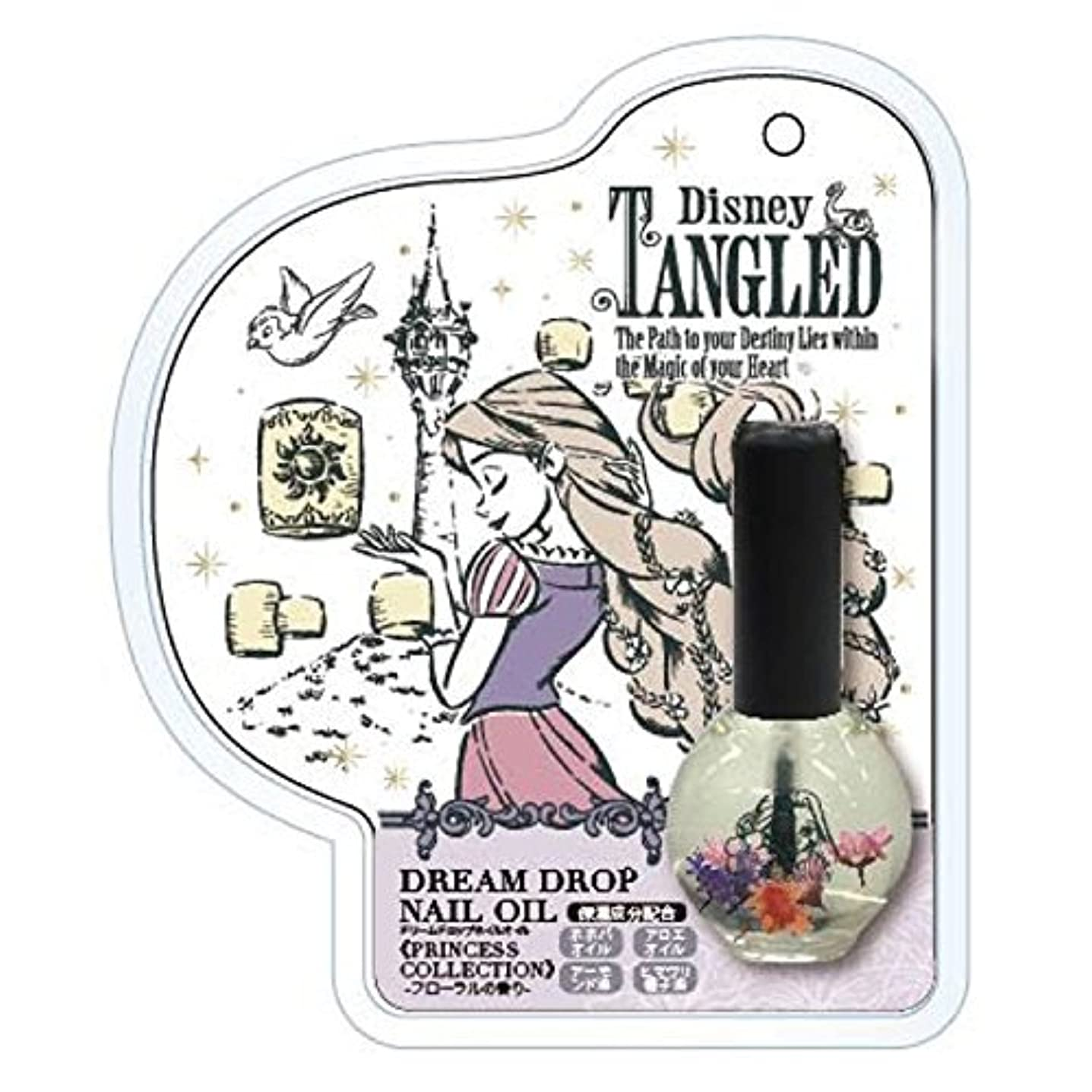 のホスト記念品純粋にSHO-BI(ショービ) ドリームドロップネイルオイル プリンセスコレクション ラプンツェル-フローラルの香り-DN04751