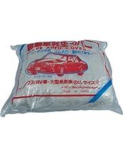 TRUSCO(トラスコ) 自動車養生カバー Lサイズ 4800mm×7.5m TCYC-L