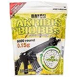アクリビス バイオ BB弾 0.12g の代替 グレネード 10禁エアガンに最適  0.15g  6 000発 0.9kg ホワイト