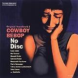「COWBOY BEBOP」オリジナルサウンドトラック2 NO DISC - 音楽:菅野よう子