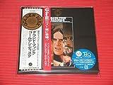 ゴールデン・ディスク(限定盤)(UHQ-CD/MQA)