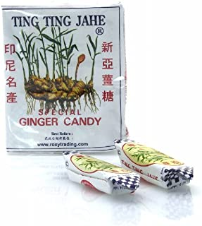 Sina - Ginger Candy (Net Wt. 2 Oz.)