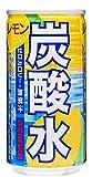 炭酸水レモン 185X30
