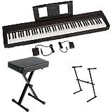 Yamaha P71 Digital Piano (Amazon Exclusive) Bundle with Z Stand and...