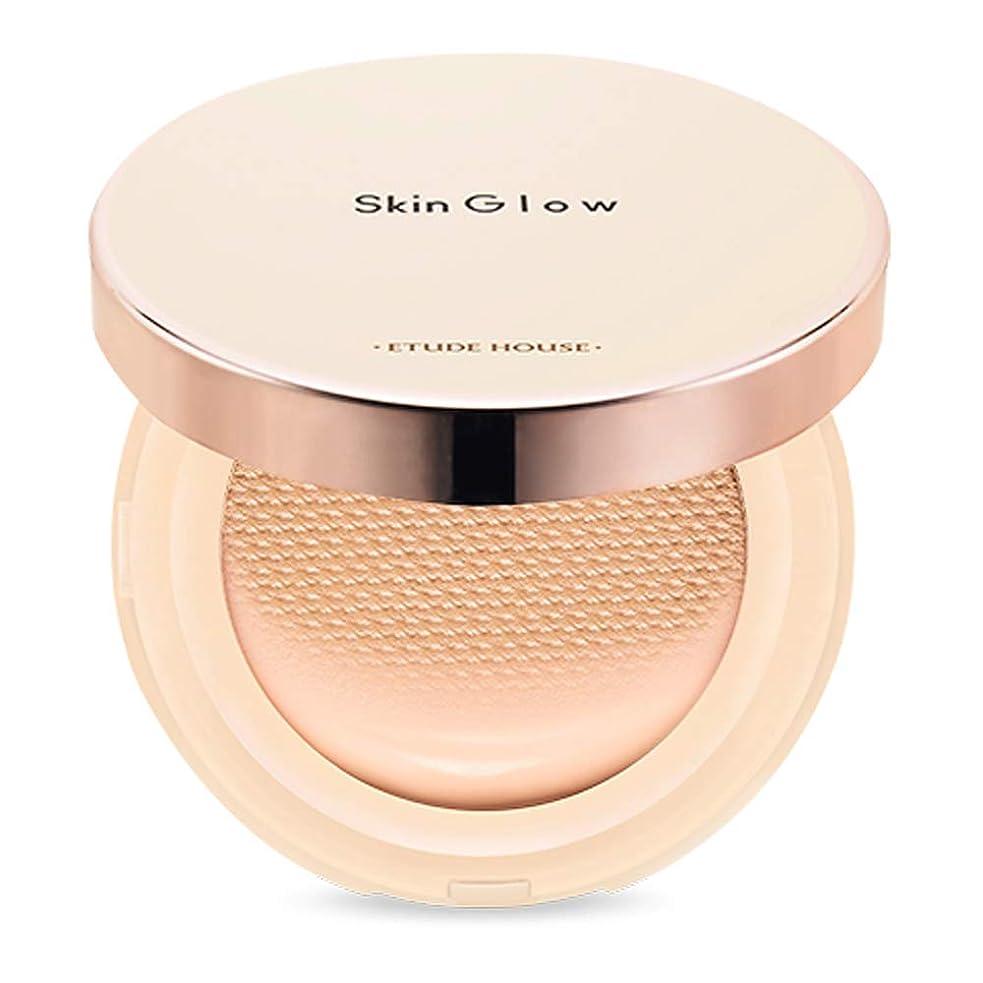 スティックアンソロジー圧縮Etude House Skin Glow Essence Cushion SPF50+/PA++++ エチュードハウス スキン グロー エッセンス クッション (# N04 Neutral Beige) [並行輸入品]