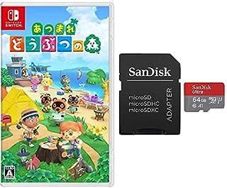 あつまれ どうぶつの森 -Switch+サンディスク microSD 64GB