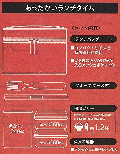 スケーター 保温弁当箱 ランチジャー グラフィティ 560ml KCLJC6