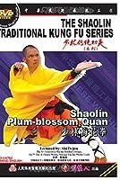 Shaolin Plum-blossom Quan_